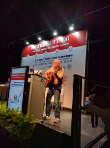 peter-yarrow-performs-in-israel-at-pediatrician-conference