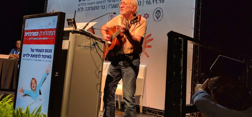 Joining the Medical and Education Communities in Song
